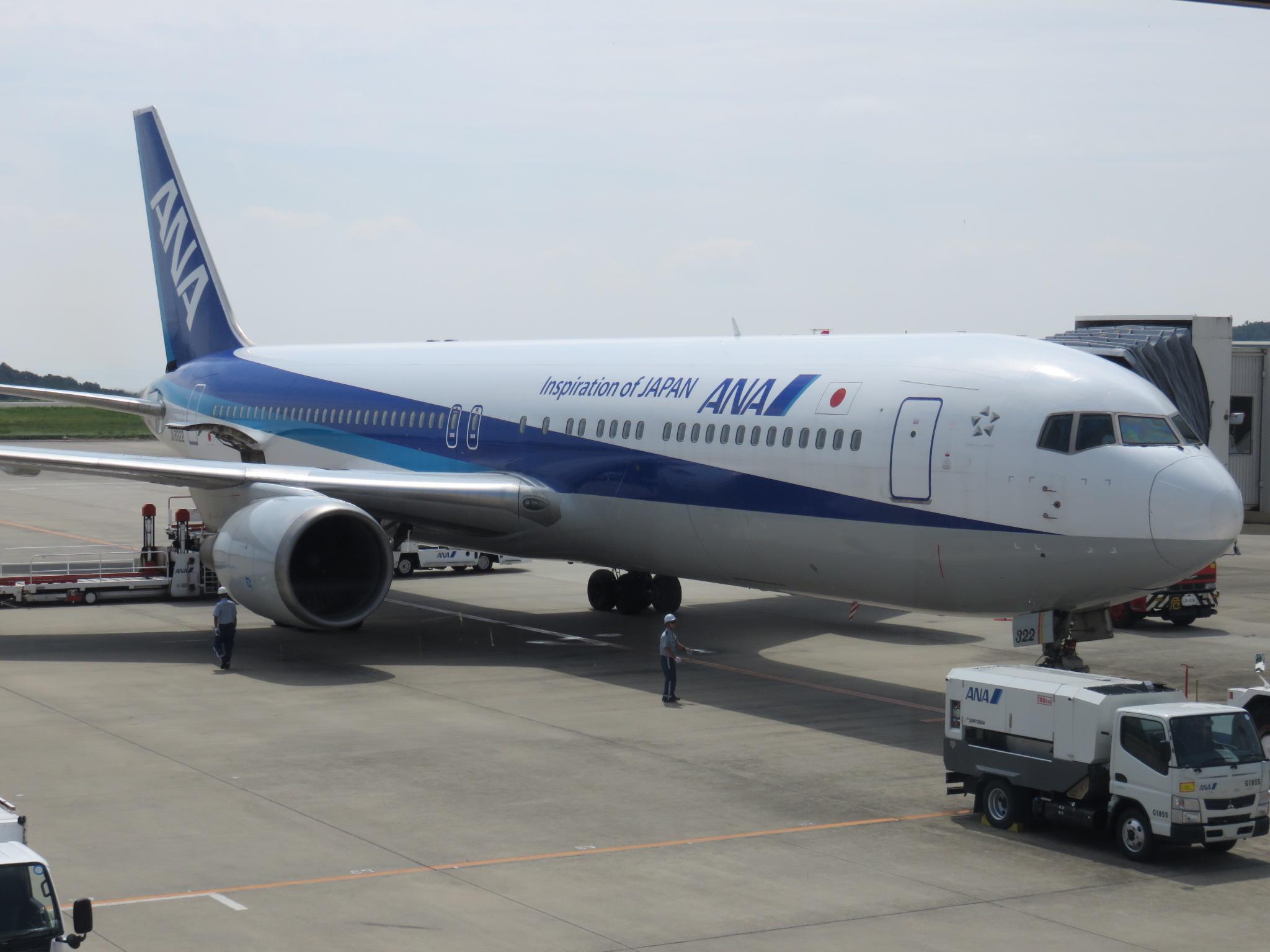 「世界のベスト空港2019」トップ10 -日本の3空港がランクイン-